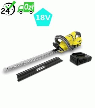 HGE 18-50 Battery Set (2700 cięć/min, 50cm) akumulatorowe nożyce do żywopłotu Karcher